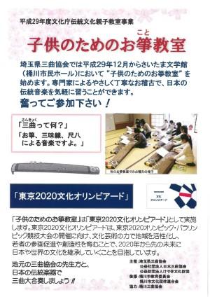 KM_C364e-20171004160542